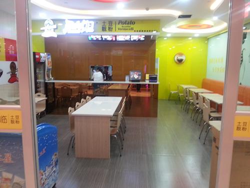 砂锅土豆粉店装修和服务原则