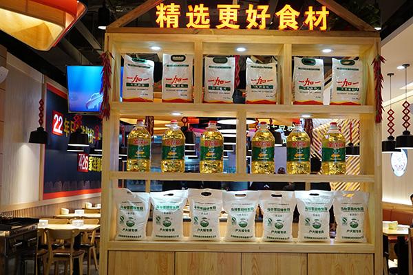 土豆粉快餐店室内环境